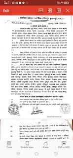 बुरहानपुर जिले में कोरोना कर्फ्यू 8 मई की सुबह 6 बजे तक प्रभावी रहेंगा