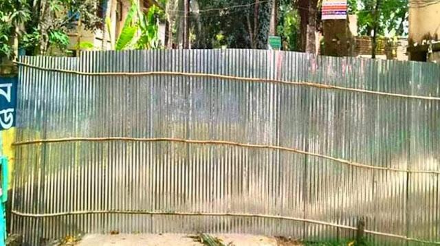 মাধবপুরে নিরাপত্তার অজুহাতে স্বাস্থ্য কমপ্লেক্সের রাস্তায় বেস্টনি