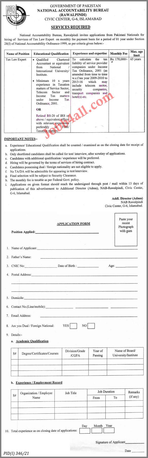 Latest Jobs 2021 in NAB - National Accountability Bureau