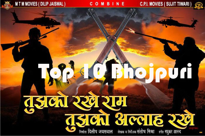 Bhojpuri upcoming movie of Amrapali Dubey, Dinesh Lal Yadav bhojpuri movie Tujhko Rakhe Ram Tujhko Allah Rakhe  postar, HD wallaper, actress, actors, Release date