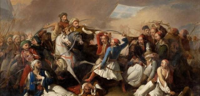 Συναυλία στο Ναύπλιο για τα 200 χρόνια από την Ελληνική Επανάσταση