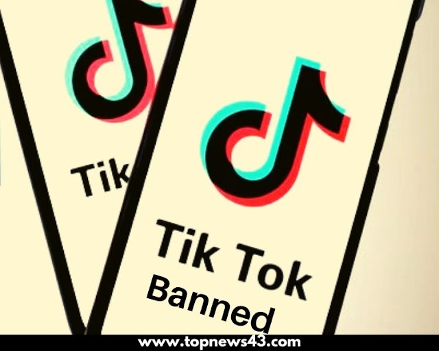 Ban In The US Last Chance And Final Ultimatum On TikTok