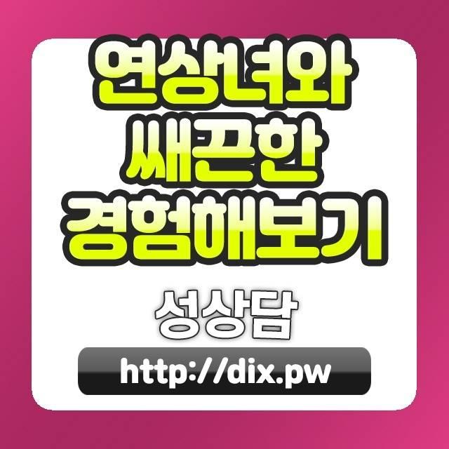 남양읍한식뷔페
