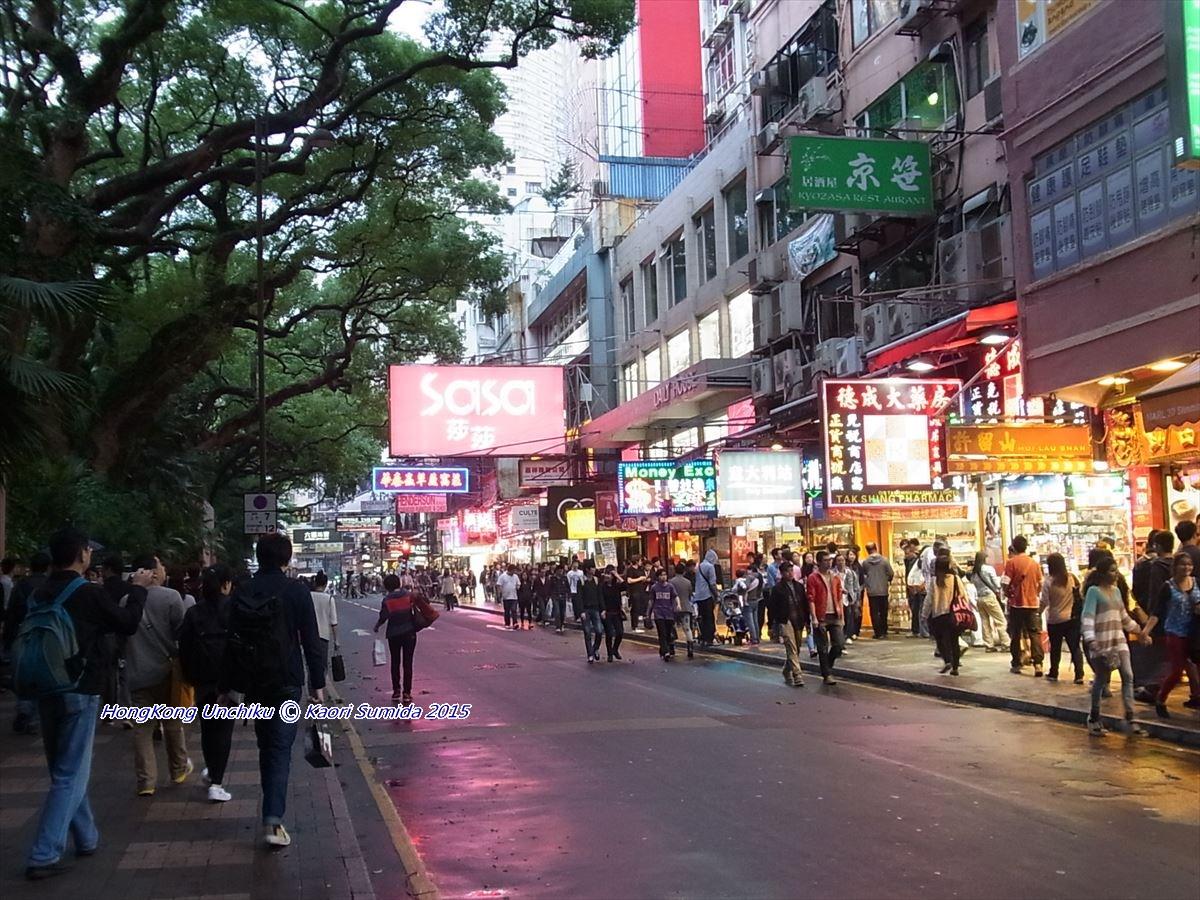 尖沙咀唯一の大排檔~海防道臨時熟食小販市場   香港ウンチク話