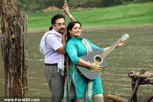 Posted in: Hot Pictures , Kavya Madhavan , Mallu Actress
