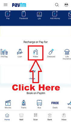 how to pay water bill in paytm