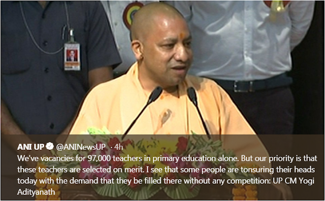 shikshak-diwas-cm-yogi-said-we-have-97000-vacancies-of-primary-teacher