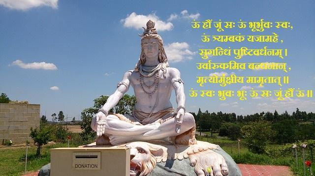 miracles of maha mrityunjaya mantra