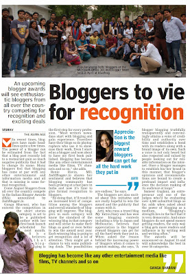 Asian Age, New Delhi Feature of IBA Awards, 2013