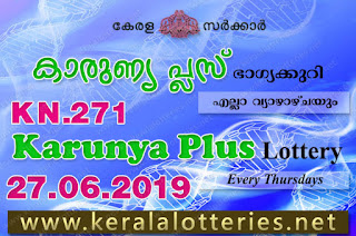 "KeralaLotteries.net, ""kerala lottery result 27 06 2019 karunya plus kn 271"", karunya plus today result : 27-06-2019 karunya plus lottery kn-271, kerala lottery result 27-06-2019, karunya plus lottery results, kerala lottery result today karunya plus, karunya plus lottery result, kerala lottery result karunya plus today, kerala lottery karunya plus today result, karunya plus kerala lottery result, karunya plus lottery kn.271results 27-06-2019, karunya plus lottery kn 271, live karunya plus lottery kn-271, karunya plus lottery, kerala lottery today result karunya plus, karunya plus lottery (kn-271) 27/06/2019, today karunya plus lottery result, karunya plus lottery today result, karunya plus lottery results today, today kerala lottery result karunya plus, kerala lottery results today karunya plus 27 06 19, karunya plus lottery today, today lottery result karunya plus 27-06-19, karunya plus lottery result today 27.06.2019, kerala lottery result live, kerala lottery bumper result, kerala lottery result yesterday, kerala lottery result today, kerala online lottery results, kerala lottery draw, kerala lottery results, kerala state lottery today, kerala lottare, kerala lottery result, lottery today, kerala lottery today draw result, kerala lottery online purchase, kerala lottery, kl result,  yesterday lottery results, lotteries results, keralalotteries, kerala lottery, keralalotteryresult, kerala lottery result, kerala lottery result live, kerala lottery today, kerala lottery result today, kerala lottery results today, today kerala lottery result, kerala lottery ticket pictures, kerala samsthana bhagyakuri"
