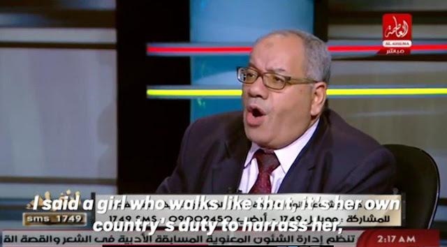 Egyptian Lawyer, Nabih al-Wahsh