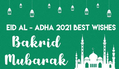 Happy Eid al-Adha 2021 Wishes Images, Quotes, Status: 'Song of happiness spread all around..' Win hearts of loved ones with these messages on Eid al-Adha 2021