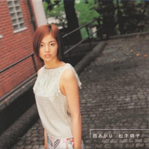 Moeko Matsushita - Ameagari