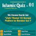 Islamic Quiz 1