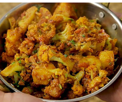 How to make aloo gobi sabji at home
