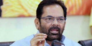 everyone-will-respect-court-naqvi