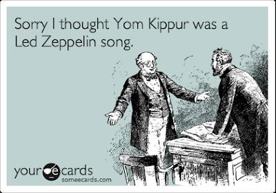 yom kippur greeting cards,yom kippur cards,yom kippur ecards