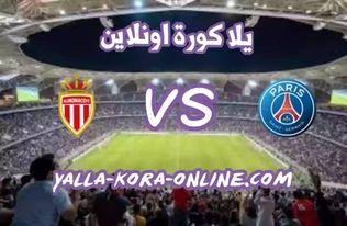 تفاصيل مباراة باريس سان جيرمان وموناكو اليوم بتاريخ 21-02-2021 في الدوري الفرنسي