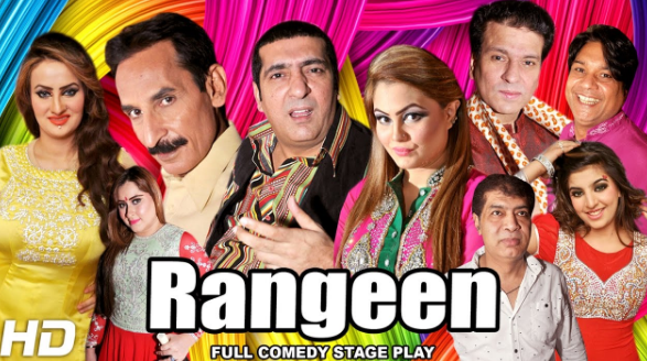 Rangeen Stage Drama And Cast Names