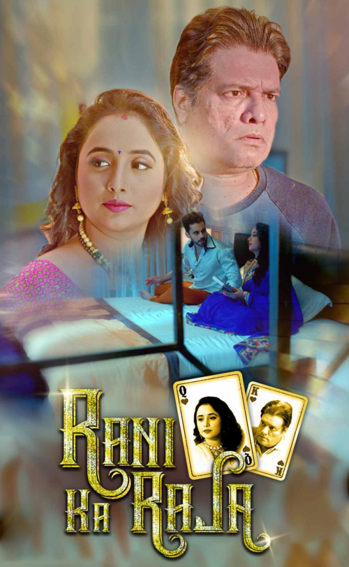 Rani Ka Raja 2020 S01 Hindi Kooku Complete Web Series 720p HDRip 500MB x264