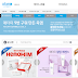 韓國代購|艾多美產品 & 辦理免費註冊全球性會員