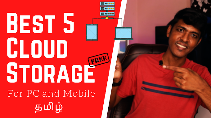 Best Free Cloud Storage services | For PC🖥  and Mobile📱 | in Tamil | Gam...