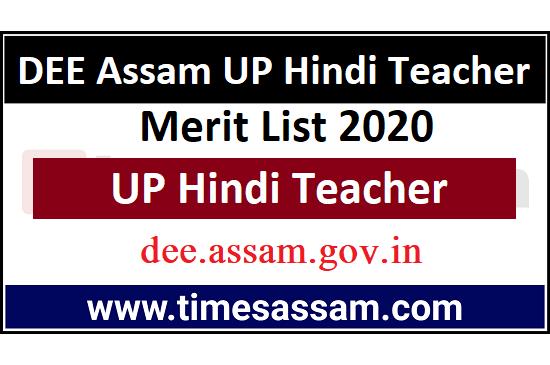 DEE Assam UP Hindi Teacher Merit List 2020
