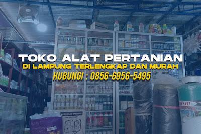 Toko Alat Pertanian di Lampung