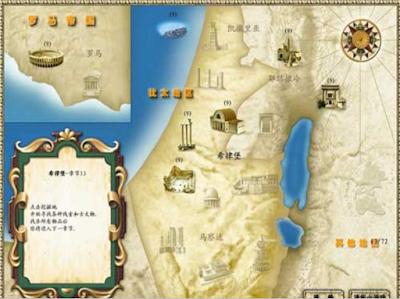 國家地理:失落的希律王古墓(National Geographic Games Herods Lost Tomb)中文版,益智棋牌解謎遊戲!