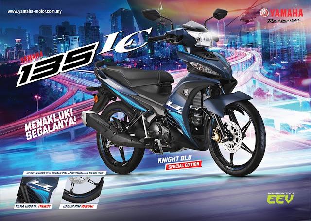 Hong Leong Yamaha Lancar 135LC Special Edition (SE), Harga Dari RM7118