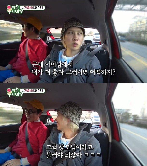 Kim Heechul, geçmişte kendinden 13 yaş büyük biriyle ilişki yaşadığını anlattı