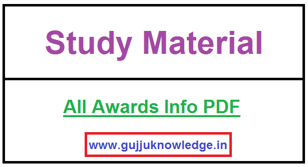 Angle Academy Material - All Awards Info PDF File In Gujarati
