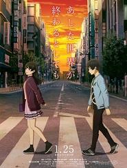 Ngay Cả Khi Ngày Mai Là Tận Thế - Ashita Sekai Ga Owaru To Shite Mo (2019) - phim hoạt hình Anime