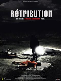 Votre top10 des films d'horreur - Page 2 RetributionCover