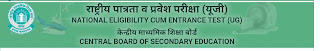 CBSE NEET 2017 for Admissions