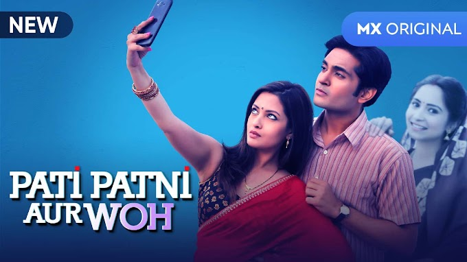 Pati Patni Aur Woh web series cast, release date, and trailer online