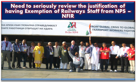 exemption-of-railways-staff-from-nps-nfir