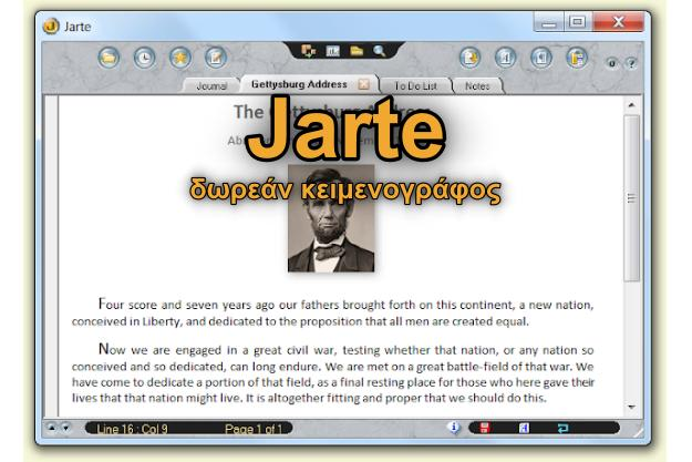 Jarte - Ένας απλός και πανίσχυρος δωρεάν κειμενογράφος