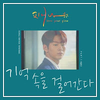 Download Lagu Mp3 MV Music Video Lyrics Lee Changmin – 기억 속을 걸어간다 [Love Your Glow OST]