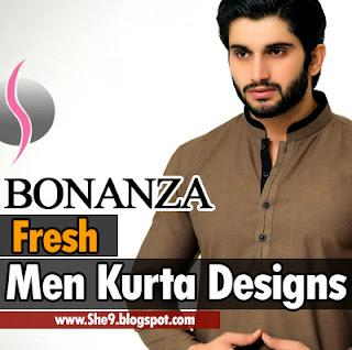 a930d14dfc Fresh Designs of Formal Kurta for Men - Latest Colors of kurta by Bonanza