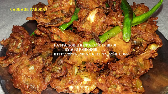 http://www.indian-recipes-4you.com/2017/05/blog-post_19.html
