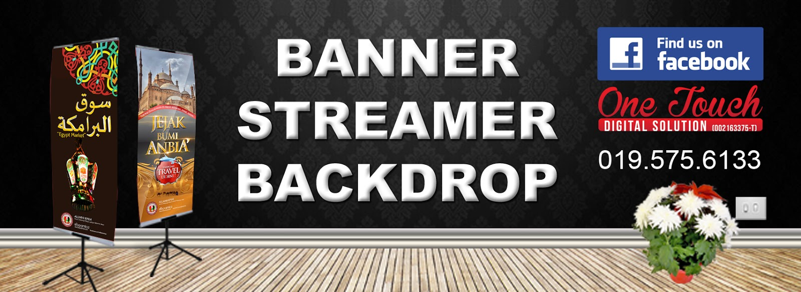 Banner | Streamer | Backdrop