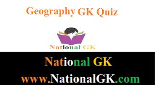 Geography GK quiz in hindi