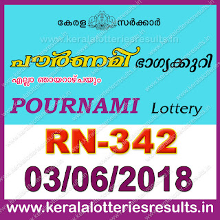 "keralalotteriesresults.in, ""kerala lottery result 3 6 2018 pournami RN 342"" 3rd June 2018 Result, kerala lottery, kl result, yesterday lottery results, lotteries results, keralalotteries, kerala lottery, keralalotteryresult, kerala lottery result, kerala lottery result live, kerala lottery today, kerala lottery result today, kerala lottery results today, today kerala lottery result, 3 6 2018, 3.6.2018, kerala lottery result 03-06-2018, pournami lottery results, kerala lottery result today pournami, pournami lottery result, kerala lottery result pournami today, kerala lottery pournami today result, pournami kerala lottery result, pournami lottery RN 342 results 3-6-2018, pournami lottery RN 342, live pournami lottery RN-342, pournami lottery, 03/06/2018 kerala lottery today result pournami, pournami lottery RN-342 3/6/2018, today pournami lottery result, pournami lottery today result, pournami lottery results today, today kerala lottery result pournami, kerala lottery results today pournami, pournami lottery today, today lottery result pournami, pournami lottery result today, kerala lottery result live, kerala lottery bumper result, kerala lottery result yesterday, kerala lottery result today, kerala online lottery results, kerala lottery draw, kerala lottery results, kerala state lottery today, kerala lottare, kerala lottery result, lottery today, kerala lottery today draw result"