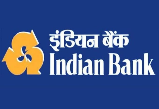 Indian Bank Recruitment 2019 - Notification for 115 Security Guard cum Peon Posts | Apply Online