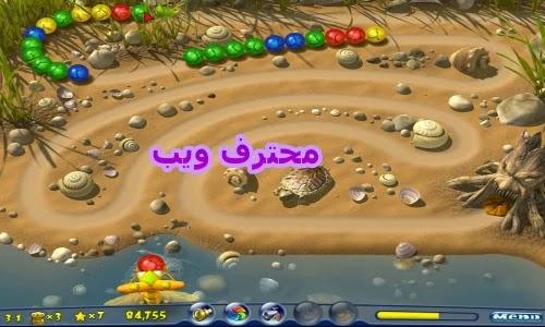 تنزيل لعبة زوما الفراشة للكمبيوتر من ميديا فاير