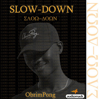 ObrimPong - Slow Down (EP)