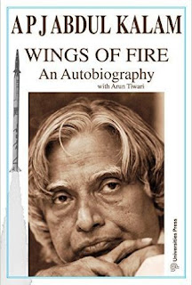 Book Review: Wings of Fire by Abdul Kalam