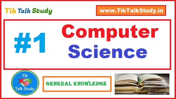 Computer GK #1 Questions and Answer PDF Download - Tik Talk