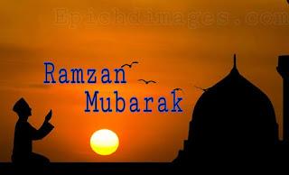 Ramzan Mubarak Images   Ramzan Sharif Mubarak Images
